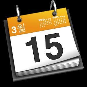 calendariologo